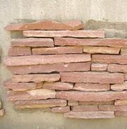 Buy cheap piedra de la pared de la repisa, piedra cultural, pizarra de China, piedra natural product