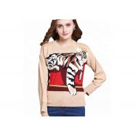 Buy cheap New Design Wool Sweater Womens Intarsia Wool Tiger Knitting Patterns For Autumn product