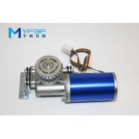 Buy cheap Aging Resistant Brushless DC Electric Motor For Automatic Sliding Glass Door product