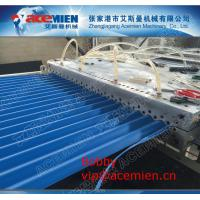 Buy cheap Roofing Sheet Corrugated Roll Forming Machine with PVC Roof Tile Molds 350kg/h product