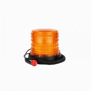 Buy cheap Buzzer  Beacon 80V Rotary 5pcs LED Strobe Warning Lights product