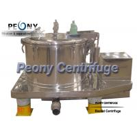 Buy cheap Scraper Bottom Discharge Chemial Centrifuge Solid Liquid Separation Machine from wholesalers