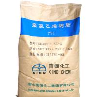 China Factory PVC Resin (Polyvinyl Chloride Resin ) on sale