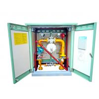 Buy cheap RX100-RX200 Cng Gas Metering Station High Reliability 4bar 8bar Allowable Pressure product