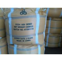 Buy cheap White Powder Sodium Carbonate Soda Ash Dense 99.2% For Glass Industry product