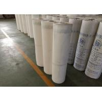 Buy cheap Composite Pool Waterproofing Membrane Chemical Corrosion Resistant product