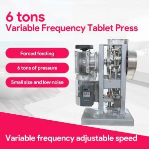 Buy cheap Swansoft DP60A Tablet Press Machine Pill Machine product