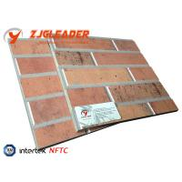 Buy cheap NC Precision Coating Weathering Series Multicolor Face Brick Pattern exterior wall board product