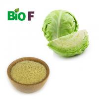Buy cheap Anti - Radiation Vegetable Extract Powder Cabbage Extract Powder Vitamin A 1%-98% product