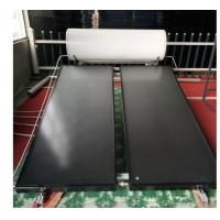 Buy cheap All in one solar water heater manufacturer/solar water heating system/manufactur from wholesalers