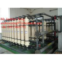 Buy cheap High recovery pure drinking water making machine uf mineral water machine price product