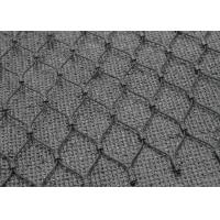 Buy cheap Inox Black Oxide Wire Rope Mesh Corrosion Resistance For Plant Supporting / Surviving product