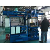Buy cheap AC380V 48.75Kw Hydraulic Rubber Press Machine , Rubber Injection Moulding Machine For Rubber Cap product