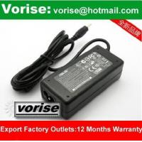 Buy cheap ASUS Laptop Notebook Power Adapter from wholesalers