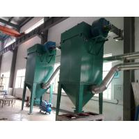 Buy cheap Dust Extraction Fabric Air Filter Baghouse Dust Collector Machine product