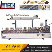 Buy cheap woodworking pvc profile wrapping machine with cold glue and scraping coating from wholesalers