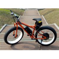 China Womens / Girls Surly Electric Fat Bike KTM E Bike With Loading 150kg on sale