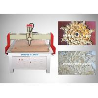 Buy cheap 1.5kw Cnc Router Cutting , Cnc Machining System Aluminum Alloy Table Material from wholesalers