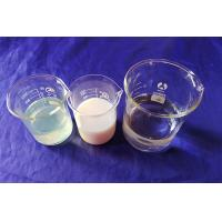 Buy cheap Great Surface Area YT-50 Flame Retardant Agent High Activity Featuring product