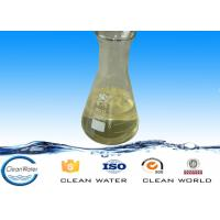Buy cheap Primary coagulants liquid type Polyamine Polymer for waste water treatment product