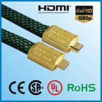Buy cheap 6FT 15FT 25FT 30FT 40FT 50FT HDMI Flat Cable for HDTV product