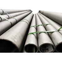 Buy cheap 316 X5CrNiMo17-12-2 Stainless Steel Seamless Pipe SCH60 ASTM 269/ASTM 249 11.8m / 12m product