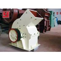 Buy cheap Large Capacity Hammer Crushing Machine Used For Limestone Industry product