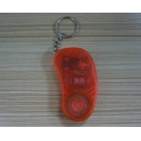 China Voice Keychain on sale