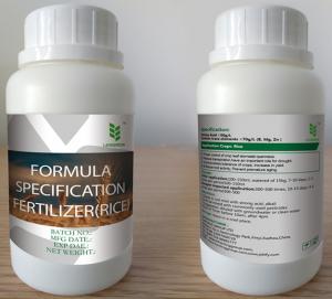 Удобрение спецификации формулы аминокислоты (рис)