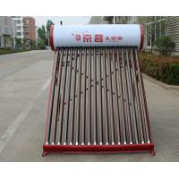 Buy cheap Evacuated tube collector solar water heating system from wholesalers