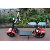 China Outdoor Sport Motor Bike Powered by Electricity on sale