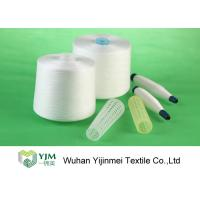 China Long Lasting Ring Spun Polyester Yarn On Dyed Plastic Tube With Smooth Texture on sale
