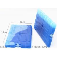 Buy cheap OEM Non Toxic Blue Eutectic Cold Plates Reusable For Food Beverage Cold product