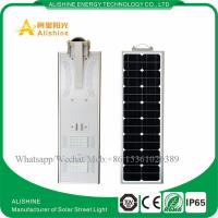 China 30W All In One Solar LED Street Lights for India,Nigeria, Indonesia, Philippines,Thailand wholesale