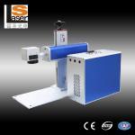 Buy cheap La marca conveniente del laser de la fibra del movimiento trabaja a máquina 2 años de garantía product