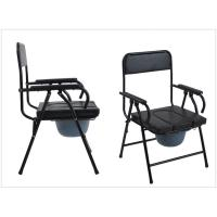 Quality Recliner toilet folding walker disabled commode chair for sale for sale