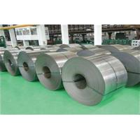 Buy cheap High Strength Cold Rolled Steel Sheet Metal Waterproof Heat Resistance product
