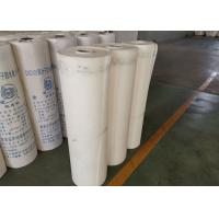 Buy cheap Thermally Weldable Exterior Basement Waterproofing Membrane Chemical Corrosion Resistance product