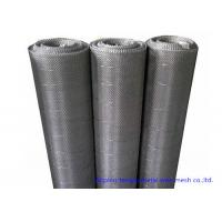 Buy cheap Twill / Plain Weave Stainless Steel Filter Screen Corrosion Rust Resistant product