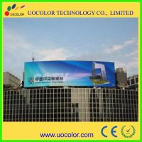 Buy cheap P12 Outdoor LED Display Advertising Billboard (UC-OF-P12-1R1G1B-S) product