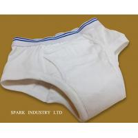 China Reusable Adult Incontinence Underwear ,100% Pure Cotton Seamless Incontinence Briefs With Pad on sale