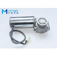 Buy cheap High Efficiency Automatic Sliding Door Motor Heavy DC 24V 100W For Shopping Mall product