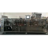 Buy cheap Tea Filling And Packing Machine 950kg Weight product
