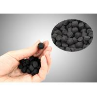 Buy cheap Best Price 4mm Extruded Activated Carbon Coal Based For H2S Removal product