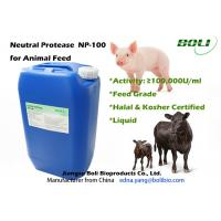 Industrial Liquid Animal Feed Enzymes High Concentration Superior Stability