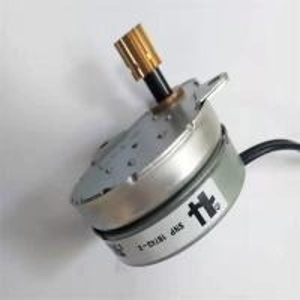 Buy cheap 3 Watts Powerful Small Appliance Motors Multi Purpose UL CE Certification product