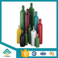Buy cheap Rofin Laser gas_Calibration Gas_XeF/KrF/NeF/Mixture Gas from wholesalers