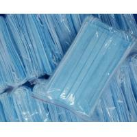 Buy cheap Anti Bacteria Disposable Non Woven Face Mask Smooth Inner Lining Easy Carrying product
