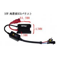 Buy cheap OEM 35W 8V High Efficiency Slim Electronic HID Ballasts with Reverse Voltage Protection product