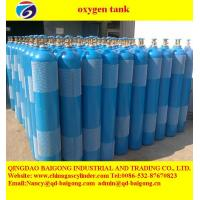 Buy cheap made in china oxygen gas cylinder product